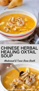 This Chinese herbal healing oxtail soup is a classic nourishing recipe based on Traditional Chinese medicine. The oxtail soup provides the full range of health benefits of the bone broth. Coupled with the use of goji berries and codonopsis root, this Chinese herbal healing oxtail soup focuses on toning and strengthening Qi. Whether you are in a process of healing or just looking for a cozy and nourishing meal, it's a perfect recipe for the whole family in cold weather.
