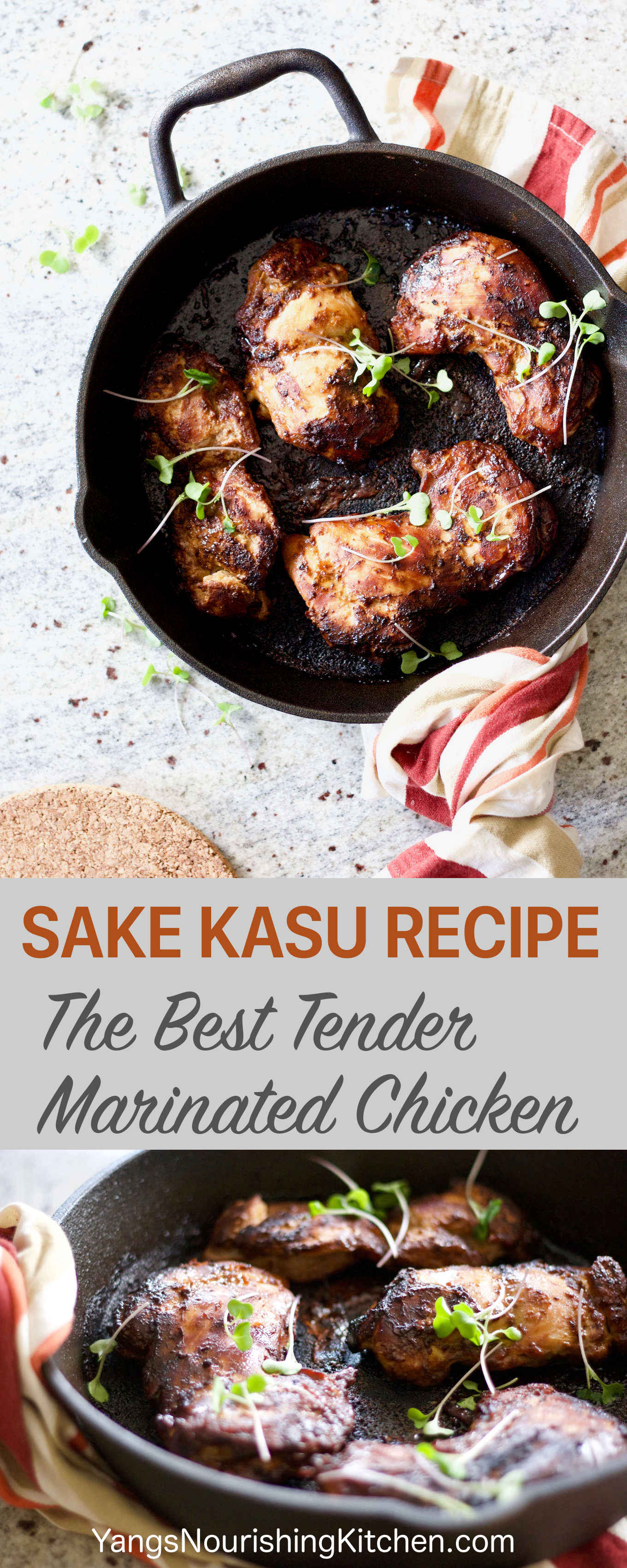 Sake Kasu Recipe: this sake kasu marinade is great on chicken, as well as other meats and fish to bring out big flavours while acting as a tenderizer. Sake kasu, a traditional ingredient, has been regaining recognization in recent years in modern cooking. Sake kasu is appreciated for its nutritional values by the health enthusiasts, as well as praised for its rich umami flavour by the gourmet chefs. Meet this new ingredient that has the best of both worlds - nutrition and flavour.