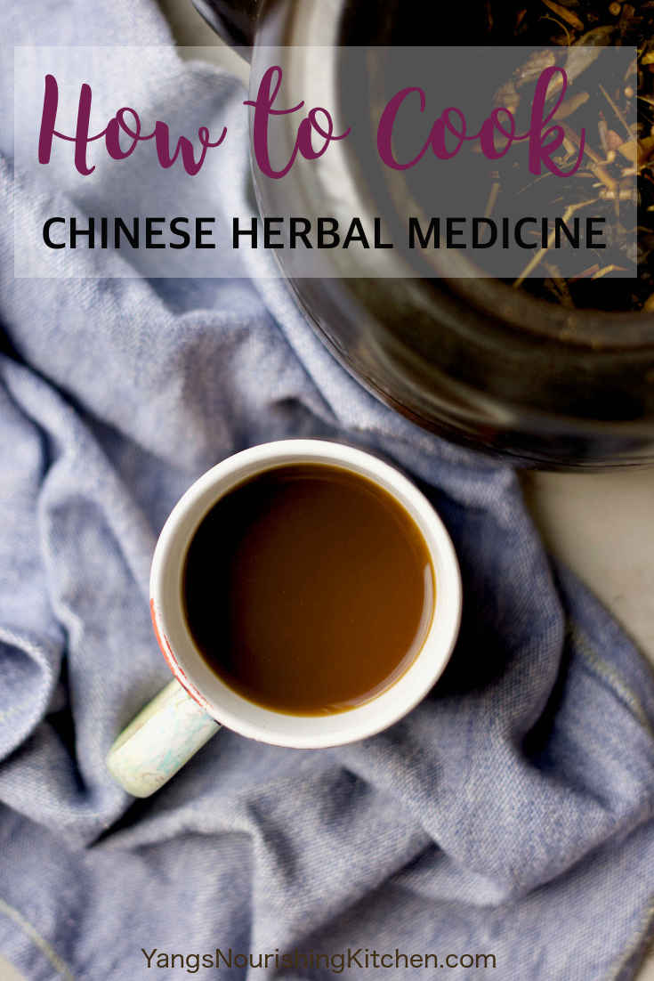 How to Cook Chinese Herbal Medicine